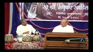 012 Organ   Kiti Kiti Sangu Tula   Sanjay Deshpande
