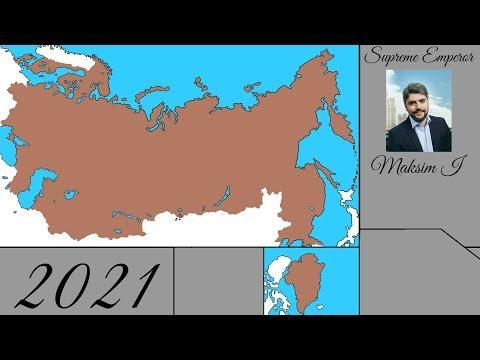 Альтернативная история Российской Империи (1721-2021)