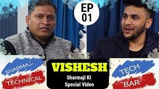 VISHESH - Sharmaji Ki Special Video | Ep 01