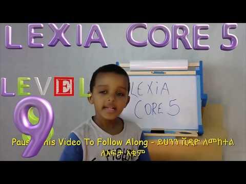 Lexia Core 5 - Level 9 - Vowel Combination