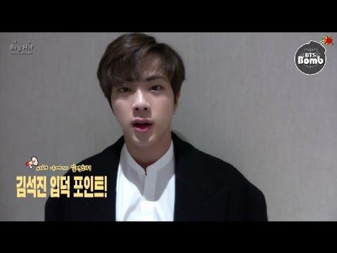 [방탄소년단 진] 김석진 입덕포인트!