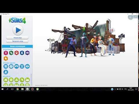 Как обновить Sims 4 пиратку без удаления игры Путь к славе L Времена года