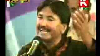 Shabir Shahani - Russi Wanj Na Rana