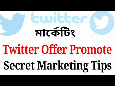 Twitter Marketing Bangla Tutorial Basic TO Advance ||How to promote product [Part-5] Social Media thumbnail