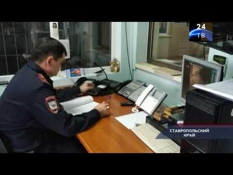 Сводки криминальных новостей в коротком видео обзоре от 11 марта 2020 года