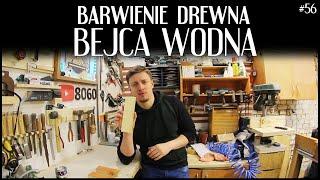 Jak bejcować drewno | BEJCA WODNA
