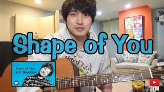 【展護衛の彈唱教室】#1 Ed Sheeran – Shape of You -吉他教學