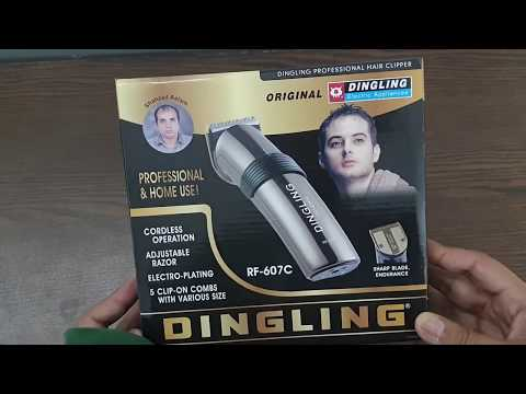Best Hair Trimmer in Lockdown 2020? Gold Dingling RF-607C in