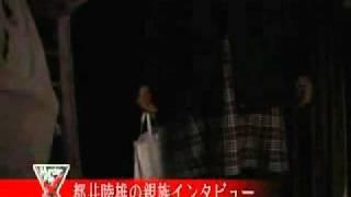 警視庁特別調査課 マーダーファイル 津山30人殺しを追え! .flv thumbnail