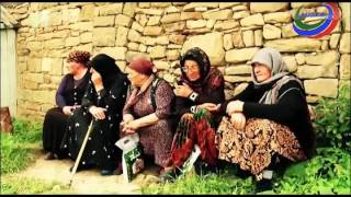 Аулы Дагестана. Уллучара