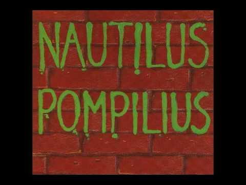 Клип Nautilus Pompilius - Алчи-алчи