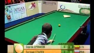Сергей Ермаков vs Евгений Сталев