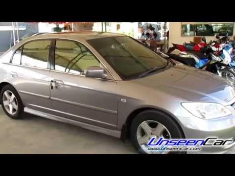 รถมือสอง HONDA CIVIC NEW DIMENSION (ปี04-06) VTEC LEV 1.7 [E]