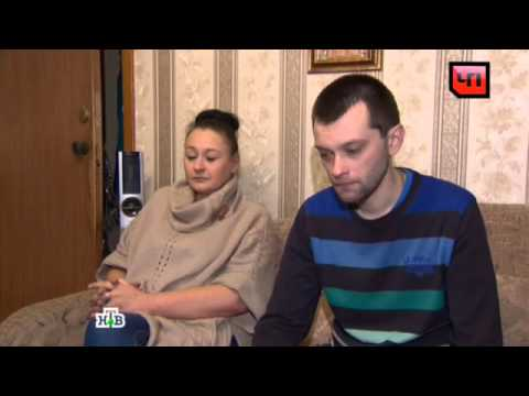 Уродственников пострадавшей вТайланде вДТП россиянки требуют оплатить медицинский самолет