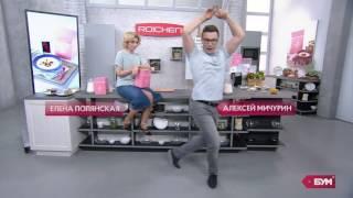 Зажигательный танец живых лактобактерий