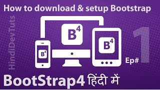 vuclip bootstrap4 tutorials in hindi Ep#01 | How to download and setup