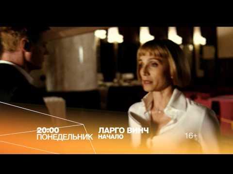 Начало 2010 смотреть онлайн в HD 720 бесплатно в хорошем