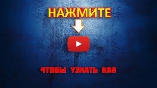 Заработок в интернете с нуля  Как заработать в интернете 1000 рублей за 10 минут