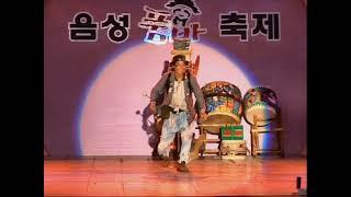 박종수각설이  동동구루무    음성품바 축제영상[200…