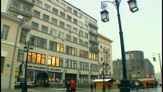 Смотреть видео Пешком...  Москва пешеходная. Выпуск от 06.01.18 онлайн