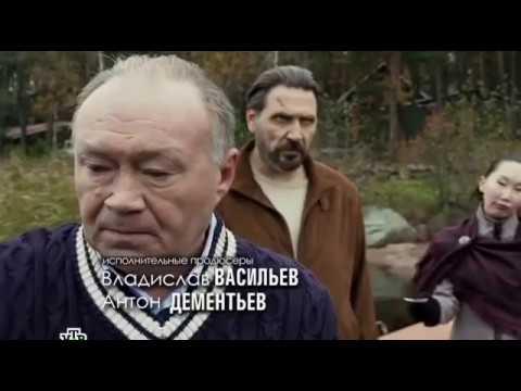 Морские дьяволы. Северные рубежи (2017) сериал смотреть