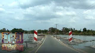 Wedapiliwela - (2018-08-01) | ITN Thumbnail