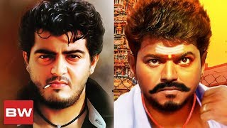 Vijay in Ajith's Film | Thalapathy Vijay's Missed movies