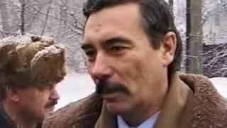 Дело Гончара (док. фильм, 1999 г.)