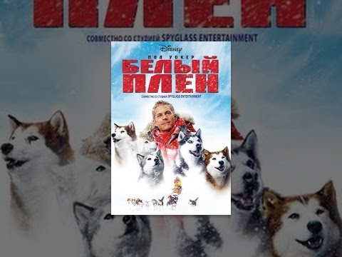 Худ.фильмы о животных.