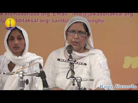25th AGSS 2016: Raag Kamoda Bani Dasam Granth Prof. Manjeet Kaur Ji Patiala