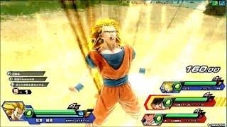 【SSJ3 Goku】Dragon Ball ZENKAI Battle Royale part14