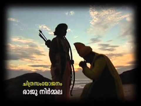 Sabarimamala vazhum ayyappa - Swami Ayyappan