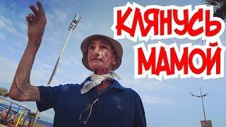 Вся правда о Батуми в одном видео  Грузия  Batumi