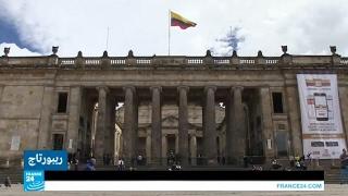كولومبيا.. الرئيس السابق يعترض مسار السلام في البلاد!