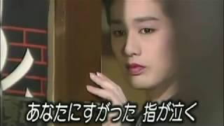 小野由紀子 - 紀ノ川