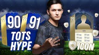 FIFA 18 - 10 ТОТСОВ В ПАКАХ | ИКОНА В ПАКЕ