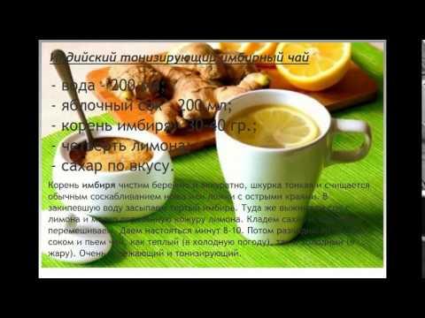 Чай – польза и вред - Новости медицины