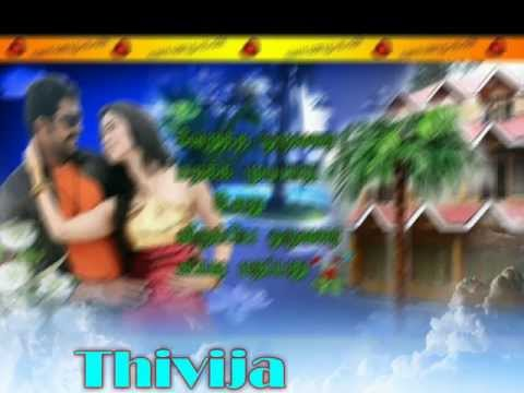 sethu mathava unnai mp3 song