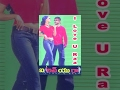 I Love you Raa Full Length Telugu Movie || Raju Sundaram, Simran