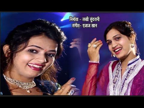 DJ Bajale Bhai - Riza Khan, Bali Thakre - Navratri Special - Ajaz Khan 9425738885