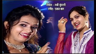 Video DJ Bajale Bhai - Riza Khan, Bali Thakre - Navratri Special - Ajaz Khan 9425738885 download MP3, 3GP, MP4, WEBM, AVI, FLV Juli 2018