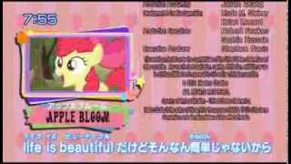 [ENG SUB] step by step - My Little Pony FiM Japanese ED 2