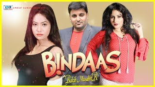 Bindass | Rakib Musabbir | Emdad Sumon | Eid Special Music Video | 2018