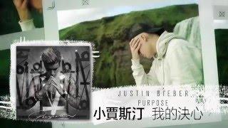 小賈斯汀 Justin Bieber -... @ www.OfficialVideos.Net