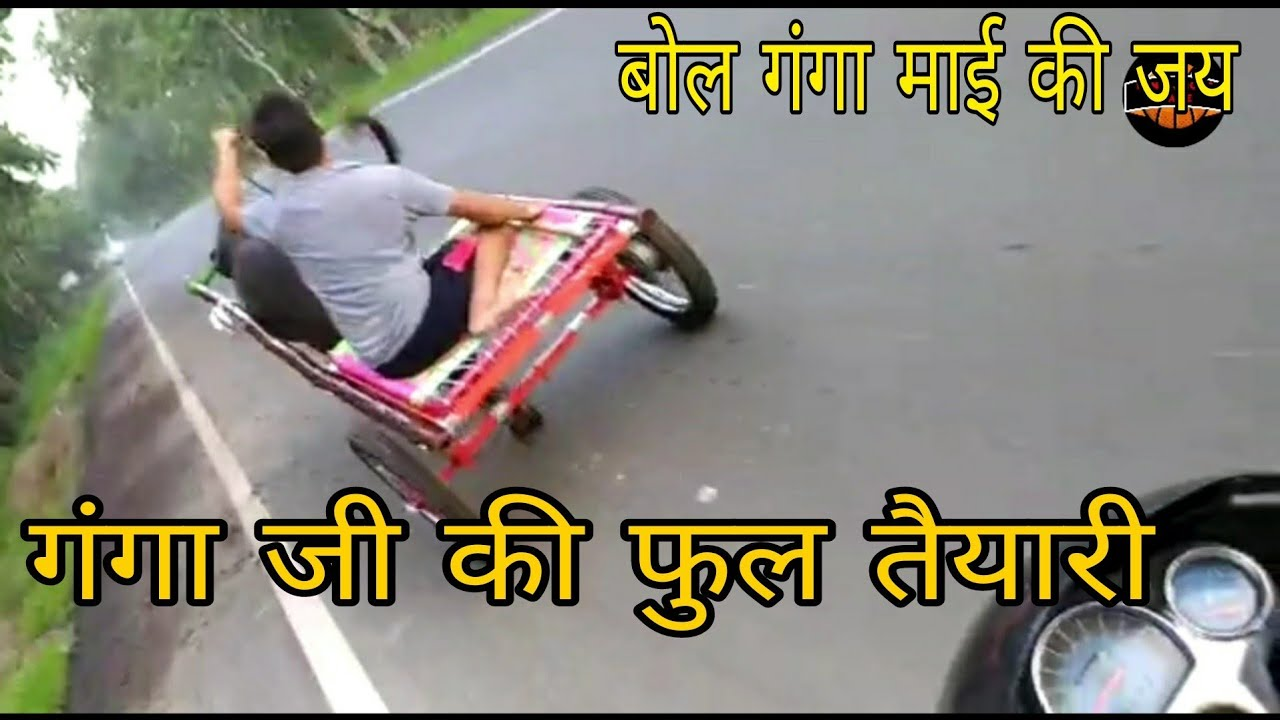 Jhota Race गंगा जी की फुल तैयारी जबरदस्त झोटा रेस   New Jhota Race 2021