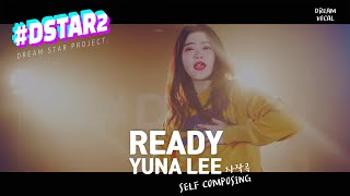 [#DSTAR2] YUNA LEE (이유나) - READY │#D Special cover