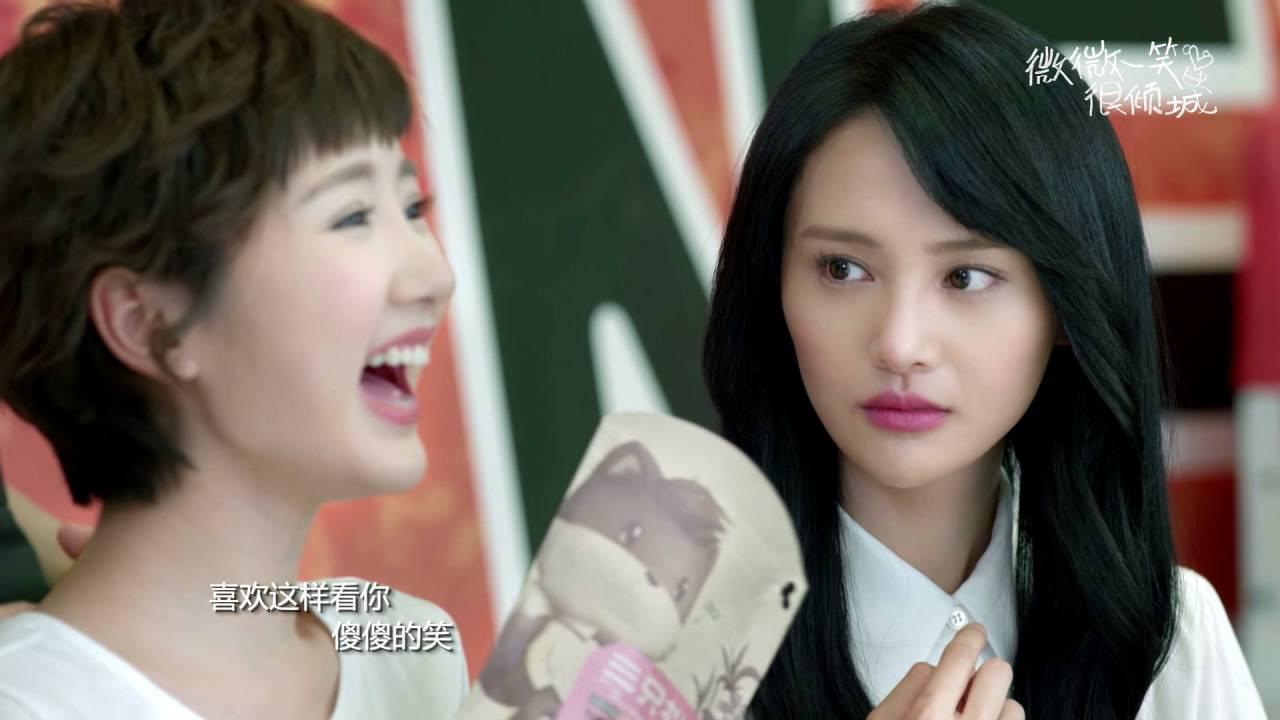 電視劇微微一笑很傾城 LOVE O2O 插曲 下一秒 張碧晨 CROTON MEGAHIT Official - YouTube
