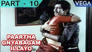 Paartha Gnyabagam Illayo Movie Part 10   Anand Babu   Ramya Krishnan
