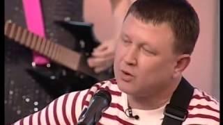 Смотреть клип Сергей Сухачёв - Моя Светка