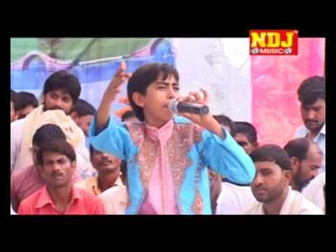 Superhitt Haryanvi Ragni | Kam Yo Sab Krishna Ka Karaya Hoya | NDJ Music